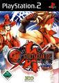 GGXXR cover PAL PS2