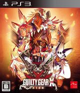 GUILTY GEAR XRD PS3 COVER