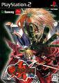 GGXXR cover JP