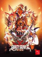 Guilty gear poster