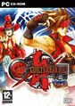GGXXR cover PC