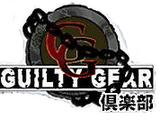 Guilty Gear Club