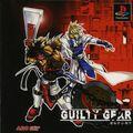 GG cover JP