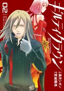Guilty Crown - Vol.2
