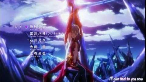 Guilty Crown opening 1 - My dearest