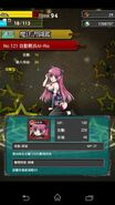 NO.121 自動戰兵AI-Ris