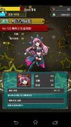 NO.122 機甲少女愛莉斯