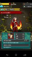NO.127 女王桃子
