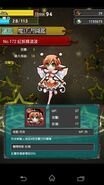 NO.172 紅妖精波波