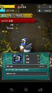 NO.521 企鵝