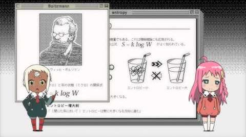 DIEBUSTER_GUNBUSTER_2_SCIENCE_LESSONS._New,_never_shown_in_USA!!!!!