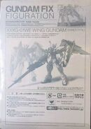 GFF Limited WingGundamEarlyType-CrystalClear box-back