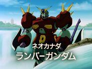 MFGG-EP8-Lumber-Gundam-title-card