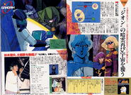 O Gundam 3