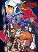 MoonGundam PromotionalArt GundamAce