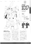 Miguel's GINN Lineart Information 01