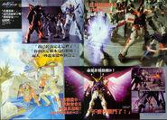 Gundam SEED Destiny Astray PN 05