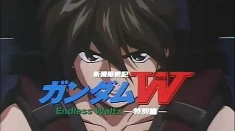 Gundam Wing Gundam 08 MS TEAM