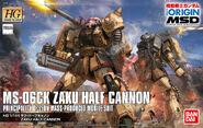 HG Zaku Half Cannon