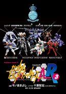 Gundam Build Fighters AR RAW v3 0003