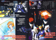 Gundam SEED Destiny Astray PN 31