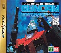 Gundam Sidestory I
