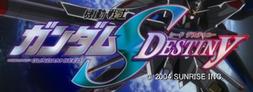 Seed-destiny-logo.png