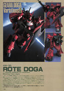 AMS-119N Rote Doga GDV 1
