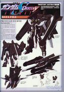 Gundam SEED Destiny Astray PN Reference 03