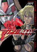 Gundam 00F Vol 1 Cover