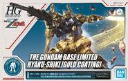 HGUC Hyaku Shiki -Gold Coating-