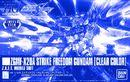 HGUC Strike Freedom Gundam (Revive Clear Color Ver.).jpg