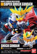 MPGBD Shock Gundam