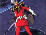 Mobile Suit Gundam (Novel)