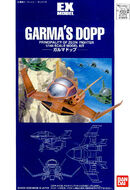 EX-Dopp-Garma.jpg