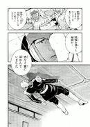 Gundam Kidou Koubou Abaoa Qu RAW D 038