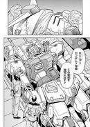 0081M Gundam 7th 6
