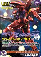 Gundam Legilis (Zeheart Color) Carddass 1