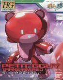 HGPG Petit'gguy Trans-Am Red.jpg