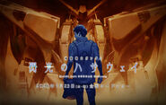 Mobile Suit Gundam Hathaway Key Visual
