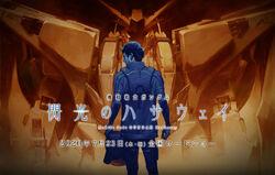 Mobile Suit Gundam Hathaway Key Visual.jpg