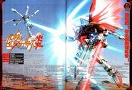 Gundam Build Fighters honno Eps 9.jpg