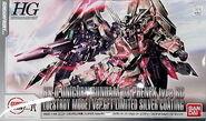 HG Unicorn Gundam 03 Phenex Type RC Destroy Mode Ver. GFT Limited Silver Coating