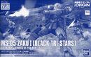 HG Zaku I (Black Tri-Stars).jpg