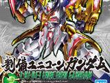 SD Gundam World Sangoku Soketsuden Model Series