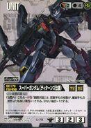 Super Gundam Titans Colors