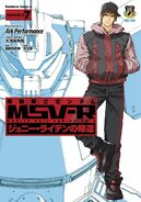 MSV-R The Return of Johnny Ridden Vol. 7