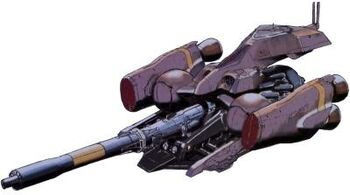 Experimental Long-range Beam Cannon