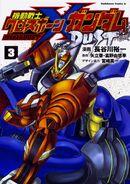 Dust vol 3