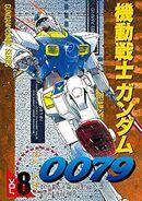 Gundam0079 vol8